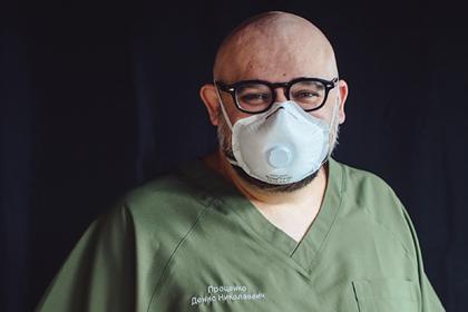 Заразившийся коронавирусом главврач больницы в Коммунарке рассказал о болезни