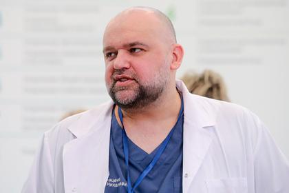 Мэрия Москвы прокомментировала заражение главврача больницы в Коммунарке
