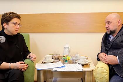 Записавшая интервью с главврачом больницы в Коммунарке ушла на карантин