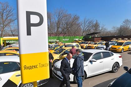«Яндекс.Такси» отказалось от монополии