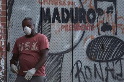 США раскрыли новый план для решения кризиса Венесуэлы