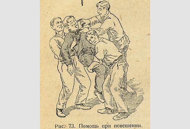https://icdn.lenta.ru/images/2020/03/31/18/20200331183444182/pic_6b0cce0ca69e8b07d80d373bb0433ec9.jpg