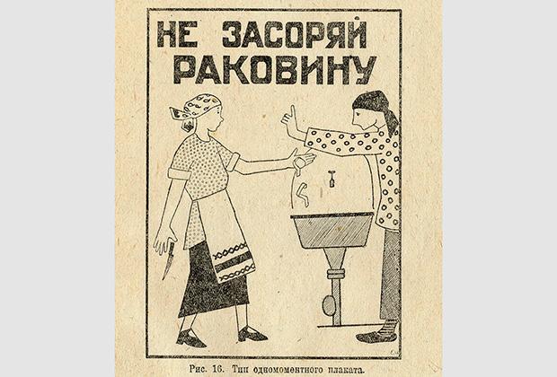 https://icdn.lenta.ru/images/2020/03/31/18/20200331184245586/pic_a477779238ce42c5d85a20caa1b510e0.jpg