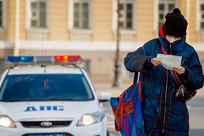 Нарушившие режим самоизоляции россияне стали фигурантами уголовного дела
