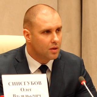 Олег Синегубов