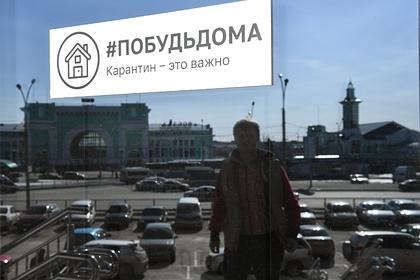 Потери бизнеса из-за нерабочей недели оценили в триллион рублей