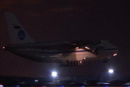Минобороны показало улетевший на борьбу с коронавирусом в США самолет