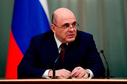 Мишустин назвал обязанности находящихся на карантине россиян