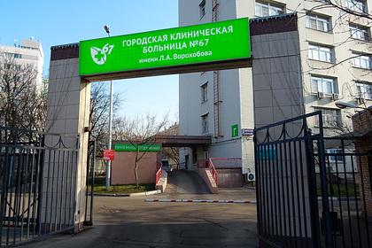 Число заразившихся коронавирусом детей в Москве увеличилось