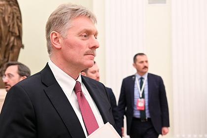 Кремль оценил возможность нефтяных переговоров с Саудовской Аравией