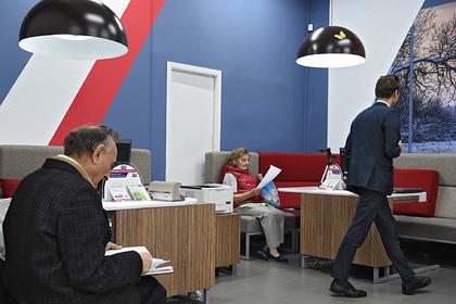 В России ввели кредитные каникулы из-за коронавируса