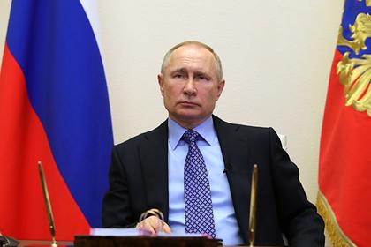 Путин проведет совещание с правительством в новом формате