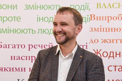 Украинский «борец с русским миром» увидел капитуляцию в видеоуроках для школьников