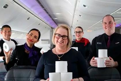 Авиакомпания нашла применение скопившейся из-за отмены рейсов туалетной бумаге
