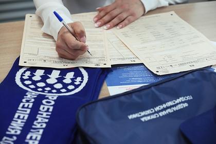 Всероссийскую перепись населения предложили перенести из-за коронавируса