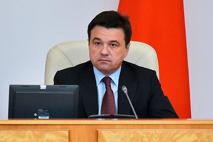 Воробьев рассказал об открытии инфекционных центров в Подмосковье