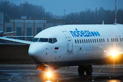 В российской авиакомпании заявили о зараженных коронавирусом членах экипажа