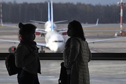 Раскрыты страхи россиян в путешествиях во время пандемии коронавируса