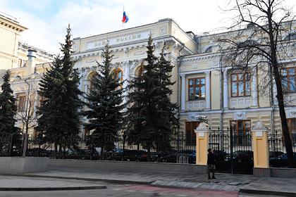 Российским банкам предсказали огромные потери