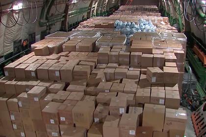 Россия объяснила заявление Госдепа о платной гуманитарной помощи