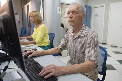 Переобучение пожилых жителей российского региона перевели в дистанционный формат