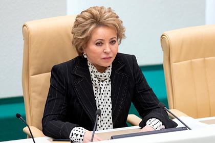 Российские банки попросили не требовать большой поддержки государства