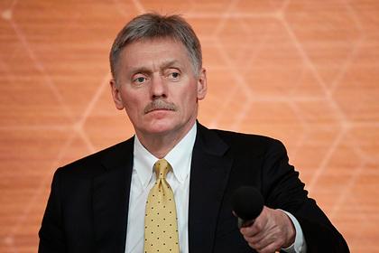 Кремль оспорил слова Трампа о переговорах России иСаудовской Аравии понефти