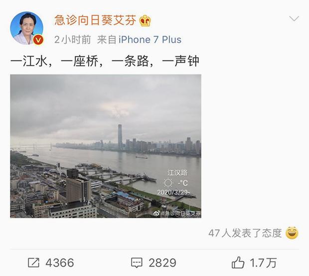 Последний пост Ай Фэнь в Weibo