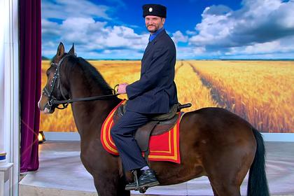 В студию «Давай поженимся!» въехал есаул на коне и лишил Гузееву дара речи