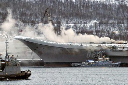 Подсчитан ущерб от пожара на «Адмирале Кузнецове»