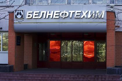 Белоруссия подтвердила покупку российской нефти по сверхнизкой цене