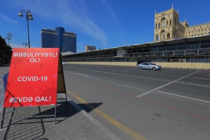 В Азербайджане запретили выходить на улицу без спецразрешения властей