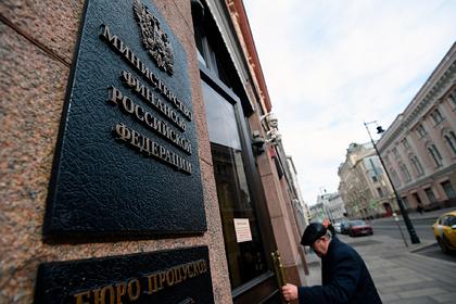 Россия собралась влезть в долги из-за коронавируса