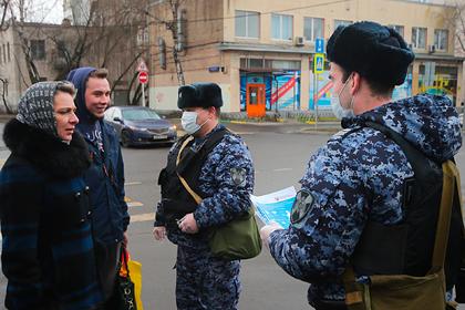 В Подмосковье ввели штрафы для нарушителей режима изоляции