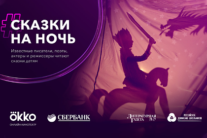 Okko открыл доступ к бесплатной коллекции фильмов и концертов