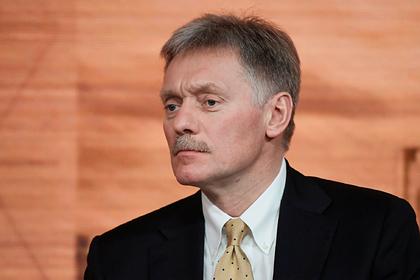 Кремль назвал условие сокращения нерабочих дней в апреле