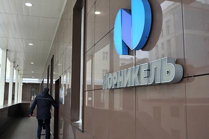 «Норникель» поможет предпринимателям во время эпидемии