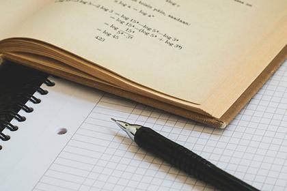 Власти Подмосковья рассказали об организации учебного процесса в школах и вузах