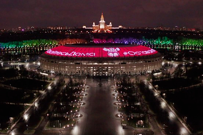 РФС призвал россиян оставаться дома