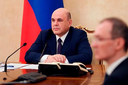 Мишустин предупредил о пике распространения коронавируса в России