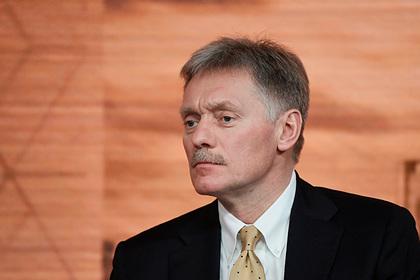 Кремль охарактеризовал ситуацию в экономике России