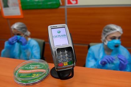 Россияне начали отказываться от наличных денег из-за коронавируса