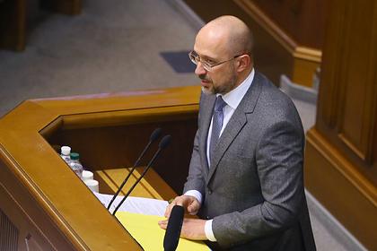 Правительство Украины анонсировало рестарт экономики в начале мая