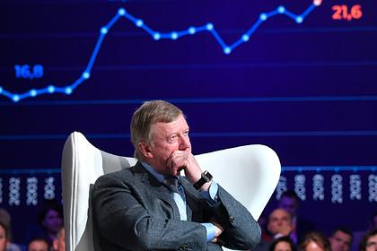 Пенсии россиян предложили направить на идеи Чубайса