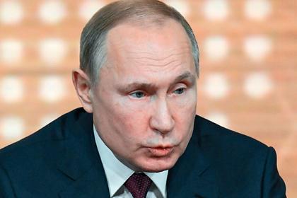 Путин призвал не закрывать все организации «под одну гребенку»