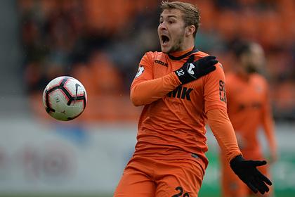 Российский футболист испугался «боли» от сокращения зарплаты