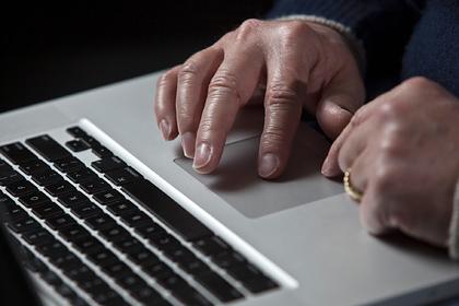 Работающих из дома предупредили о нападениях хакеров