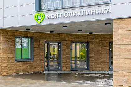 Более 730 ординаторов усилили работу московских поликлиник