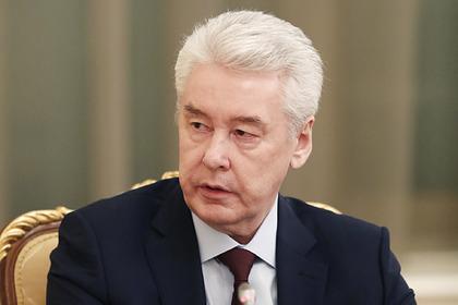 Собянин выступил против выплат москвичам из бюджета в нерабочие дни