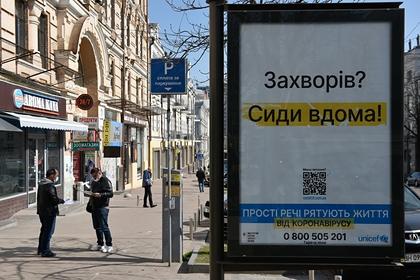 Число заразившихся коронавирусом на Украине превысило 1000